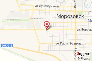 Адрес Газпром газораспределение Ростов-на-Дону, филиал в г. Морозовске на карте