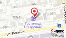 Гостиница Ставрополь на карте