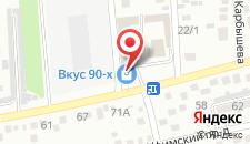 Гостиница Трюм на карте