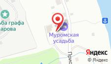 Гостиница Муромская усадьба на карте