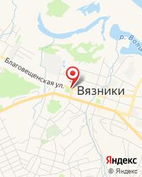 Станция Скорой Медицинской Помощи г. Вязники