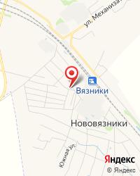 Нововязниковская районная больница