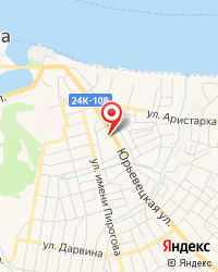 Ивановской области Кинешемская районная станция по борьбе с болезнями животных