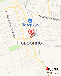 БУЗ ВО Поворинская районная больница