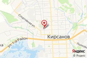 Адрес Газпром газораспределение Тамбов, центр оказания услуг филиала в г. Кирсанове на карте