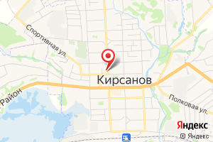 Адрес Газпром межрегионгаз Тамбов, Кирсановский участок на карте