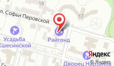 Отель Райгонд на карте