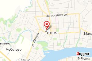Адрес Тотьма-Водокнал на карте