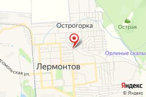 Адрес Аварийная Служба Лермонтовгоргаз на карте