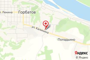 Адрес Сельский эксплуатационный газовый участок Горбатов на карте