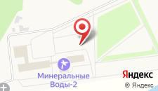 Санаторий Минеральные Воды-2 на карте