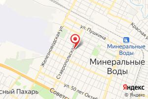 Адрес Минераловодская газовая компания на карте