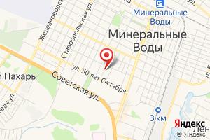 Адрес Газпром межрегионгаз, филиал в Минераловодском р-не на карте