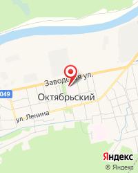Устьянская ЦРБ, терапевтическое отделение