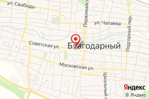 Адрес Газпром межрегионгаз Ставрополь, филиал в Благодарненском районе на карте