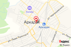 Адрес Аркадакводоканал на карте