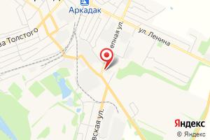 Адрес Аркадакский межрайгаз на карте