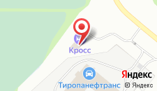 Мотель Кросс Кантри на карте