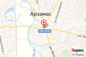Адрес Арзамасский водоканал, центр по обслуживанию клиентов на карте