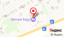 Отель Кантри Хауз на карте