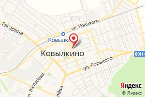 Адрес Газпром межрегионгаз Саранск, территориальный участок г. Ковылкино на карте