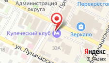 Ресторанно-гостиничный комплекс Купеческий клуб на карте