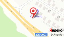 Отель ГРК-Калипсо на карте