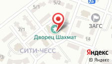 Отель Город Шахмат на карте
