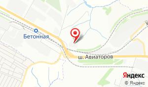 Адрес Подстанция Гумрак