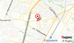 Адрес Эксперт центр страхования
