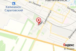 Адрес Газпром газораспределение Саратовская область, центр обслуживания населения в Калининском районе Саратовской области на карте