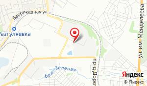 Адрес Волга Транс Эксперт
