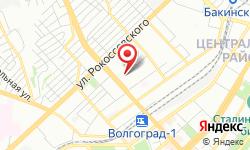 Адрес Сервисный центр Копия-Юг
