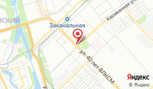 Адрес ЦентрЭлектронныхУслуг