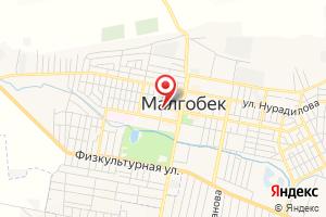 Адрес Газпром межрегионгаз Назрань, Абонентский отдел, Малгобекского района на карте