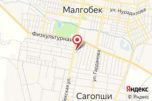 Адрес Газпром межрегионгаз, филиал в Ингушетии, Абонентский отдел, Малгобекского р-на на карте