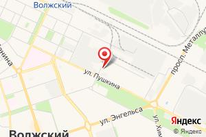 Адрес Волжские межрайонные электросети на карте