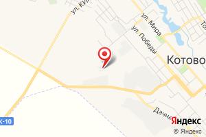 Адрес Электрическая подстанция Котово на карте