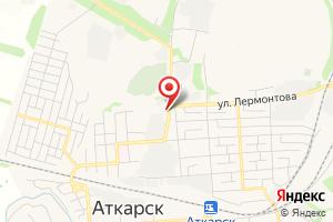 Адрес Газпром газораспределение Саратовская область, центр обслуживания населения в Аткарском районе Саратовской области на карте