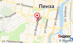 Адрес Сервисный центр МАКСИМУМ СЕРВИСА
