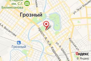 Адрес ГУП Чечводоканал на карте