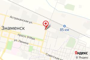 Адрес Газпром межрегионгаз Астрахань. Знаменский абонентский пункт на карте