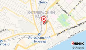 Адрес Саратовская дистанция электроснабжения