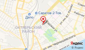 Адрес Саратовское предприятие городских электрических сетей