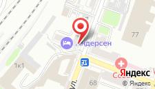 Гостиница Андерсен на карте