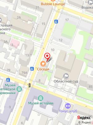 Бургерная лавка Краснодарский парень на карте