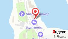 Отель Эдельвейс на карте
