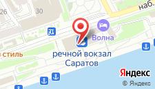 Гостиница Волна на карте