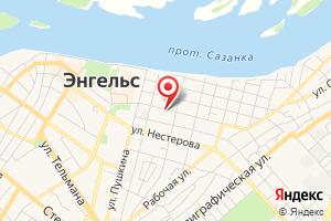 Адрес МУП Энгельс-Водоканал на карте