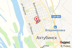 Адрес Газпром межрегионгаз Астрахань. Ахтубинский абонентский пункт на карте